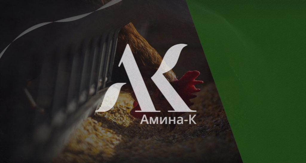 Амана-К